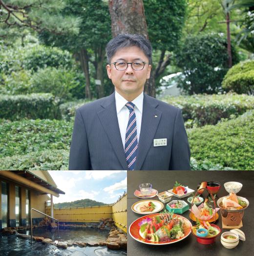 高知県/高知城下の天然温泉 三翠園