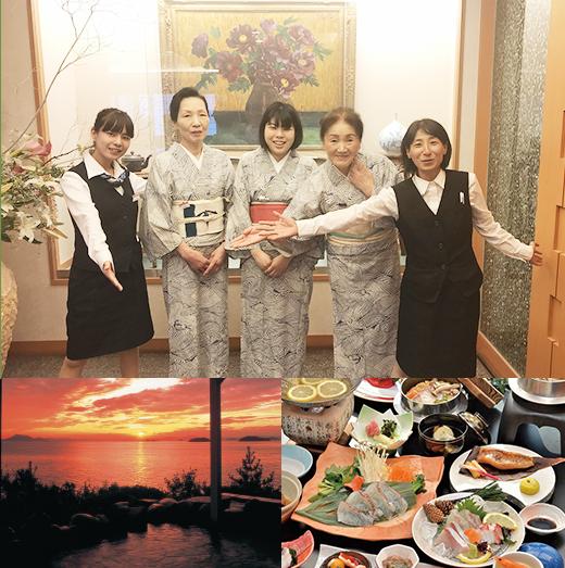 岡山県/鷲羽グランドホテル 備前屋甲子