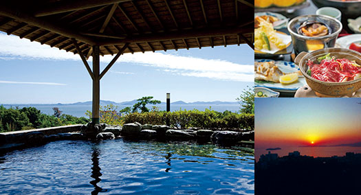 三谷温泉 ひがきホテル
